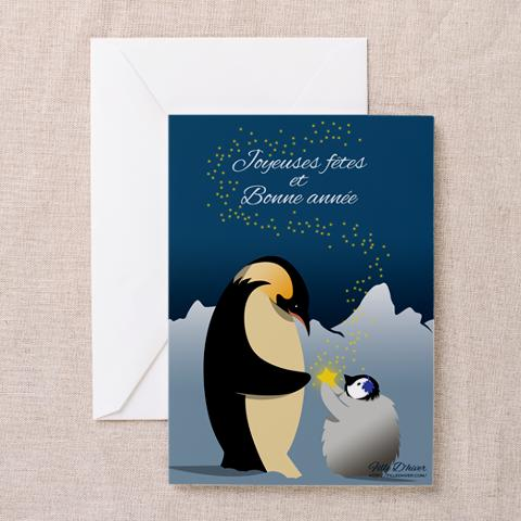 carte_de_voeux_2014_greeting_cards